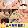 Ring / ring Сплав / серебро / золото 1,00-9,99 юаней другой / другие акции новый женщина Япония и Южная Корея Сетевые функции Цветы растений 0003