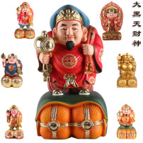 Ornaments resin character Southeast Asia Tabletop ornaments a living room Kangsheng Solicit wealth