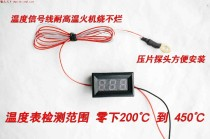 Motorcycle instrument 450 degree thermometer 125 degree thermometer thermometer