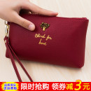 wallet Long Wallet PU Other / other Black 671 elephant grey 671 lotus root powder 671 Baolan 671 wine red 671 brand new Japan and South Korea female