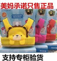 Walking belt Trunki (На складе) Голубой медведь (на складе) Розовый медведь (на складе) Red Fox (есть на складе) Желтый лев (на складе)