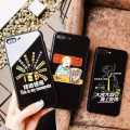 Mobile phone cover / case Qianyu Japan and South Korea Apple / apple PUBG Back cover type Tempered glass