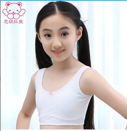 Bras Pink white 70A 75A 80A 85A 90A Fixed shoulder strap No buckle Wireless  Full cup Vest style Siqi Lafayette Developmental students (7-18 years old) adjustment Thin cotton cup Sponge mat Dot Simplicity printing one thousand and thirty-four summer cotton More than 95% Cotton fabric Sponge
