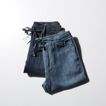 Jeans Fashion City Others M L XL 2XL 3XL 4XL Light blue dark blue Thin money trousers Other leisure summer youth Youthful vigor washing