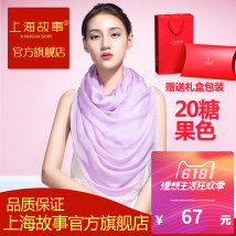 Scarf / silk scarf / Shawl silk Spring and autumn, summer and winter female Scarves / scarves decorate ethnic style rectangle Youth and middle age Solid color printing 90cm 178cm More than 96% Shanghai Story s1010514202 Spring 2016 yes