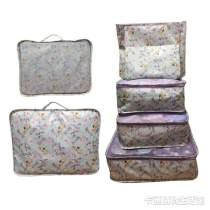 Other storage bags See description twenty million one hundred and eighty thousand three hundred and four