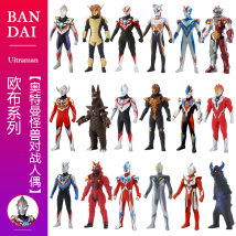 Ultraman toy zone Altman doll Over 3 years old Bandai / Wandai Chinese Mainland sixty-six thousand and eleven yes ≪ 14 years old Average size