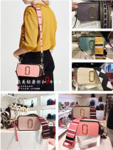 Bag Наплечная сумка кожа другое Марк Джейкобс новый Наплечье Первый слой кожи