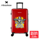 suitcase ABS+PC For men and women mbaobao Pink matte red matte yellow matte black matte 20 inch [suitable for 3-5 days' short distance travel] 24 inch [suitable for 5-7 days' long distance travel] Yes yes MBB0522414 no Universal wheel no Spring / summer 2018 Pure e-commerce (online only)