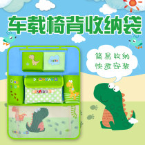 Vehicle storage bag / box Bondka Storage bag Little foerst red bird radish rabbit green dinosaur Beige elephant BDK7711 chair Suspended type