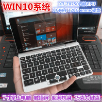 Game console / PSP / NDSL GPD Chinese Mainland Standard configuration of single machine 80% new, 90% new with obvious bumps and scratches, 95% new without obvious bumps and scratches, no bumps and scratches, just bought for 6 months, in the warranty period, good quality Chinese Mainland pocket