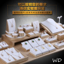 Jewelry display rack 801-1000 yuan Other/others White gold black drawing pattern coffee drawing pattern brand new Jewelry Display Set
