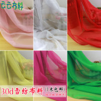Fabric / fabric / handmade DIY fabric Netting Loose shear rice Solid color printing and dyeing clothing Chinese style Yunyun cloth Yunyun cloth