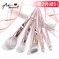 Make up brush Wet 'n' wild man-made fiber Harmonic halo dyeing brush PC238 (P20) precise foundation brush PC224A (P55) large size loose powder brush PC225A (P60) precise local makeup brush PC239 (P25) precise makeup brush PC226A (P65) China Normal specification Any skin type Others Other items