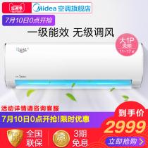 air conditioner Большой 1 Преобразование частоты Холодный и теплый электрический вспомогательный 10-16 ㎡ стена Один уровень Керамический белый Midea / Beauty KFR-26GW / B ... эффективный KFR-26GW / BP3DN8Y-PC200 (B1) 220 В ~ 50 Гц R32 KFR-26GW / BP3DN8Y-PC200 (B1)