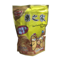 Crisp biscuit packing Nanru Peanut Biscuit Chinese Mainland 200g Jessica / jishijia Three hundred and sixty Guangdong cannery of Guangzhou Yingqian group company 13 and 15 Industrial Avenue, Conghua economic and Technological Development Zone, Guangdong one thousand one hundred and eleven