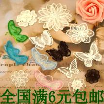 Cloth stickers Solo embroidery Plants and flowers