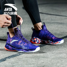 Basketball shoes Anta 40414242.5394344.545 Anta white / Cool Grey Black / Cool Grey / metallic gold eleven million eight hundred and eleven thousand and one male Gao Bang no Summer of 2018 Outdoor cement floor and indoor floor Three hundred and forty-nine Basketball shoes Rubber + EVA + TPU yes