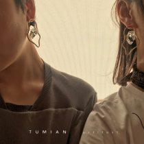 Earrings other другое 30-39,99 юаней