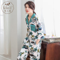 Pajamas / housewear set female Lovely 155(S)160(M)165(L)170(XL) Green women's cotton three quarter sleeve Simplicity pajamas spring routine Small lapel Plants and flowers Ninth pants double-breasted youth 2 pieces rubber string More than 95% pure cotton printing 871813W Summer of 2018 Cotton 100%