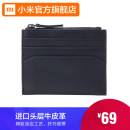 wallet Coin bag cowhide 90 points Black Brown brand new Business / OL female Solid color 90% off other youth Photo slot, change slot, zipper slot