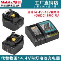 Electric drill Chinese Mainland Makita / Makita BL1430 Direct current Hand held 4.0ah battery 5.0ah battery 6A fast charger 9A fast charger 3.0ah battery with light 4.0ah battery with light 5.0ah battery with light 6.0ah battery with light 14.4V