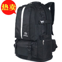 Backpack Nylon  Other / other Orange spot red spot black spot blue spot bright yellow brand new large zipper travel Double root motion soft yes nothing