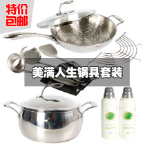 Wok General application of gas electromagnetic range No smoke, no stick stainless steel Three layer frying pan, happy life, pot set, pot companion rack, single QR code 30cm Tupperware / Tupperware Three layer frying pan Chinese Mainland Glass cover 4800g 4.2L 4800g