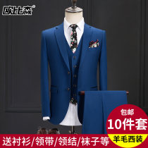 Suit Business gentleman Obutlten / obison Xf966 gray two button (three piece set) 165/44(72) routine xf966 Polyester 63.6% viscose 29.9% wool 6.5% Winter 2017 Pure e-commerce (online only)