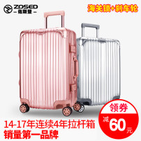 "suitcase ABS+PC For men and women Zosed / zosden 20 ""24"" 26 ""22"" 29 "" Yes yes brand new Solid color zipper Fashion trend youth polyester fiber inside pocket with a zipper 8579###-2 Universal wheel TSA code lock Spring / summer 2018 hard Pure e-commerce (online only)"