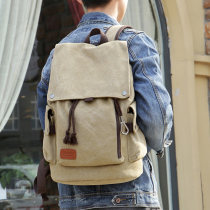 Backpack canvas Other / other brand new in Drawstring buckle leisure time Double root Street trend soft youth yes Soft handle Solid color Yes male yes