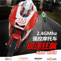 Electric / remote control vehicle 8, 9, 10, 11, 12 Chinese Mainland Other / other Other toys eight thousand and twelve Red green Official standard motorcycle contain Handle nothing eight thousand and twelve