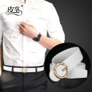 Belt / belt / chain Double skin leather White + gold buckle white + Silver Buckle Black + Gold Buckle Black + silver buckle male belt leisure time Single loop youth Smooth button Glossy surface soft surface 3.3cm alloy alone Pixiang LU655 105cm110cm115cm120cm125cm Spring / summer 2018