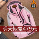 pizex DIBANG FEZ Lovers other Polyester Six hundred and ninety-nine 501-1000 yuan S M L XL XXL 3XL Winter Spring Autumn Summer Season A1902 Waterproof, windproof, anti-UV, breathable, wear-resistant, warm, insect-proof, anti-static Two sets Water washing and softening of seamless PU coating Polyester