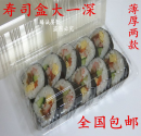 Disposable lunch box Chinese Mainland rectangle box 80 (including) - 100 (excluding) Plastic A. Thin 100 pieces B. thin 90 pieces C. thickened 100 pieces D. thickened automatic sealing 95 pieces Self made pictures Lvfeng Big one deep 50cm*38cm*42cm About 11kg / case