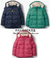Cotton padded jacket BODEN Blue consignment mid July official website delivery green consignment mid July official website delivery rose powder consignment official website expected mid July delivery No detachable cap other female
