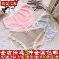 underpants female Milkshake green empty gift box no underwear color random hair purple light gray blue black skin color pink off white 2.2-1.7 Other / other 1 cotton Briefs low-waisted sexy Solid color youth More than 95% Cotton fabric No trace lesbian