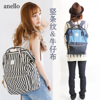 Backpack Anello (backpack) Black vertical stripe blue vertical stripe denim color matching light blue denim dark blue denim Large and small For men and women 4500 yen travel yes canvas Spring 2015 no other made in china soft roll 39*27*17 Vertical stripe & denim