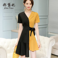 Dress Summer of 2018 Color matching (short sleeve 495) color matching (split sleeve 494) SMLXLXXL Short skirt singleton  Short sleeve commute V-neck High waist Socket Others 25-29 years old Caidaifei Korean version L495RX Polyester fiber 94.9% polyurethane elastic fiber (spandex) 5.1%