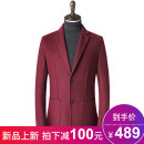 man 's suit Fashion City Golden Camel Saken routine 56/190 6066JH Wool 60% polyester 40% Summer of 2018 Pure e-commerce (online only) Woollen cloth
