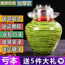Sealed tank 1 Glass public Chinese style Solid color commercial