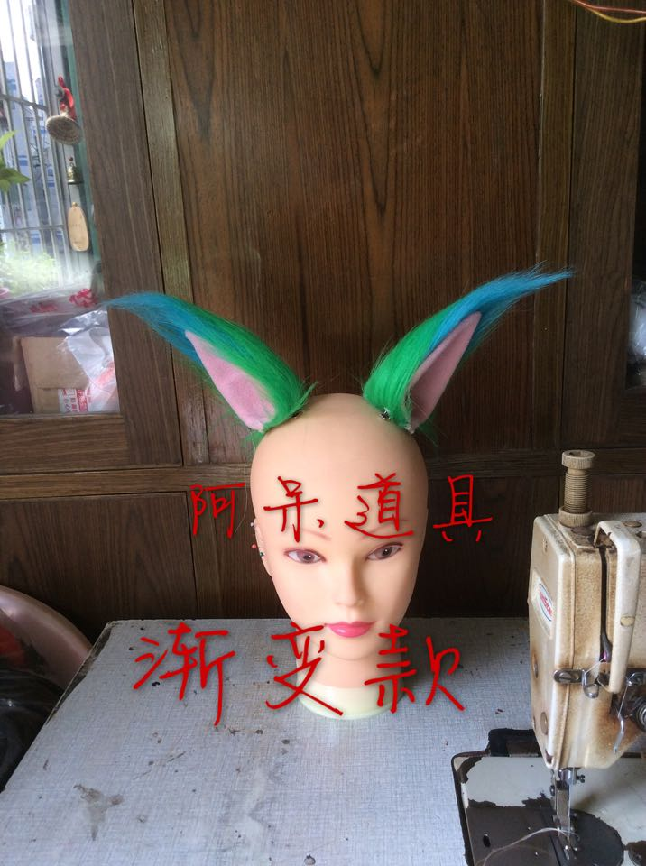 Cosplay accessories Ear Customized Foolish props Grass green lake blue sapphire green lakeblue