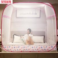 Mosquito net Star embroidery 3 doors Yurt style 1.2m (4 ft) bed 1.5m (5 ft) bed 1.8m (6 ft) bed 2.0m (6.6 ft) bed currency stainless steel xx801 Installation free
