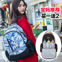Mummy Bag Xinbao mother and baby Shoulders black leaves shoulders blue leaves shoulders purple leaves shoulders pure black shoulders pure purple shoulders camouflage green shoulders camouflage rose red shoulders camouflage orange knapsack large Single bag Spring of 2018