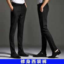 Western-style trousers Mr. Bo Fashion City Black [spring and autumn] black [autumn and winter] black Navy dark grey G2000 trousers Slim fit winter go to work youth Business Formal  Solid color No iron treatment polyester fiber other 80% (inclusive) - 89% (inclusive)