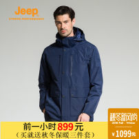 pizex male Jeep / Jeep polyester fiber other 1501-2000 yuan one thousand nine hundred and ninety-nine Navy brand black SMLXLXXLXXXL Winter and spring J742094004 Waterproof, windproof, breathable, wearable, warm, other waterproof and breathable Winter 2017 PU coating nylon Urban outdoor no
