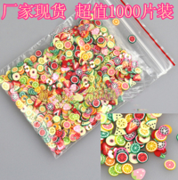Other DIY accessories Other accessories other RMB 1.00-9.99 1000 pieces of fruits, 1000 pieces of flowers, 1000 pieces of love, 1000 pieces of feather leaves, 1000 pieces of letters, 1000 pieces of ice cream, 1000 pieces of stars, 1000 pieces of bows, 1000 pieces of animals brand new See description