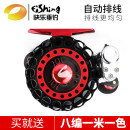 Fishing line wheel Crown lure / crown Road Four hundred and fifty-six 201-500 yuan China Left and right hand interchangeable other Front raft wheel Spring 2015 LK60 automatic cable laying [black gold] automatic cable laying [black red] automatic cable laying [silver blue] 7 axis 2.8-1 fadiaolun yes
