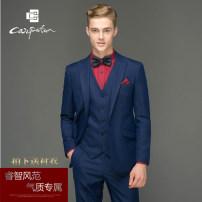 Suit Business gentleman Carpaton / kelberton navy blue Top 46 (165 / 84y) / pants 28 (71.5cm) thick SUL5007 Polyester 61% wool 21% viscose 18% Winter 2017 Fleece