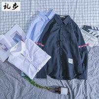shirt Youth fashion Ramo / rambling L white routine 18B027 Cotton 59.3% polyester 40.7% oxford Summer of 2018